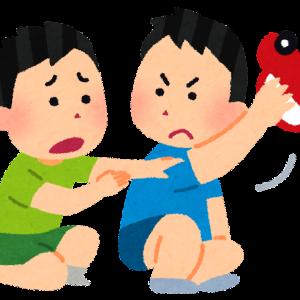"""""""障碍児は預かりたくない"""""""