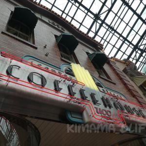 *2019年ハロウィーン*センターストリート・コーヒーハウスで朝食