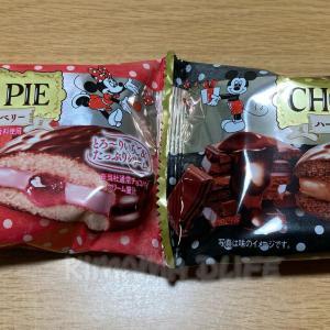 ミッキーとミニーちゃんパッケージのチョコパイ