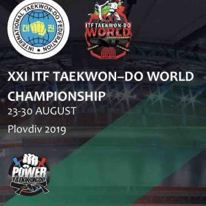 ブルガリア世界選手権大会 最終日