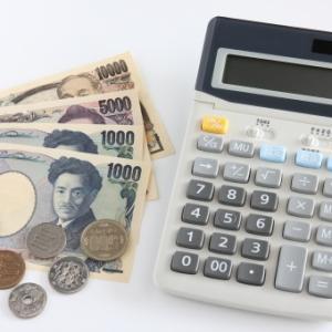 12月収入(予定)