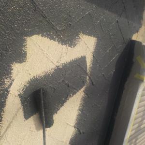 座間市で外壁屋根塗装工事行いました③(^^)/ぬりいち