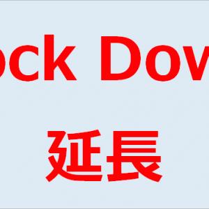 カンボジア プノンペン都のロックダウンが延長されました(4月29日0時 ~ 5月5日24時)