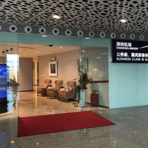 深セン宝安国際空港 国際線 JOYEE BUSINESS CLASS & GUEST LOUNGE 訪問記(プライオリティパスで入れます)