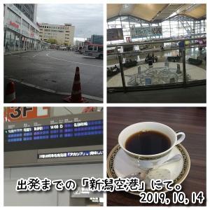 台湾珍遊記 vol.1