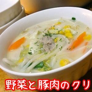 One鍋料理。