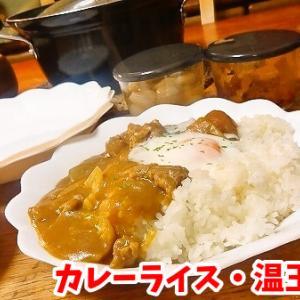 カレーライス(昨日の晩御飯)