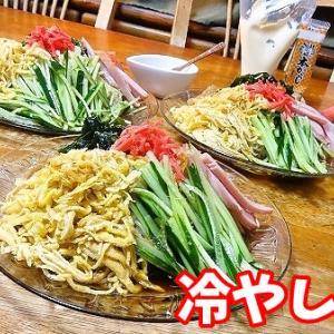 胃薬ちょーだい【昨日の晩御飯】