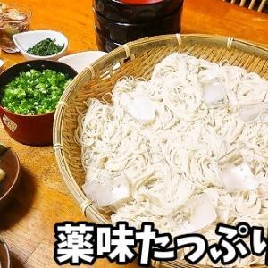 サッパリと食べれる【昨日の晩御飯】
