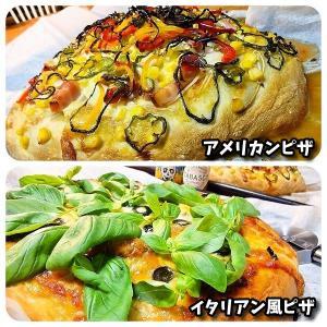 天板ごとピザ【晩御飯】