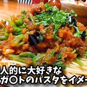 野菜が足りてない【晩御飯】