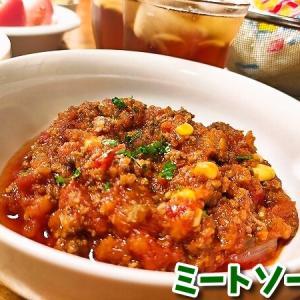 学校給食を意識したご飯【昨日の晩御飯】