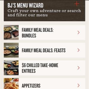 なかなかのBJ's restaurants