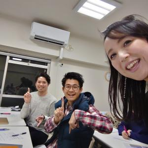 ご参加ありがとうございました!「開運!年運セミナー2020 in 福岡」