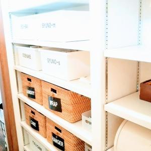 【ニトリ&ホワイトボックスで】片付け上手になれる!簡単パントリー収納術