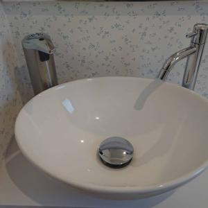 新発見!手洗いカウンターにこんな機能があったとは!!