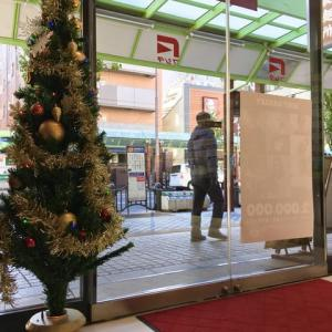 メガネと一緒にジュエリーでクリスマス準備<フジタ蒲田本店>