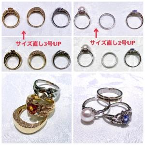 12月はリングのサイズ直し多数<フジタ蒲田本店>