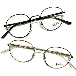 レイバン眼鏡 Ray-Ban RB3681V 2509 COLOUR:Black新入荷<フジタ蒲田本店>