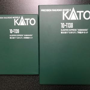KATO 14系 寝台急行「はまなす」を買ってみた