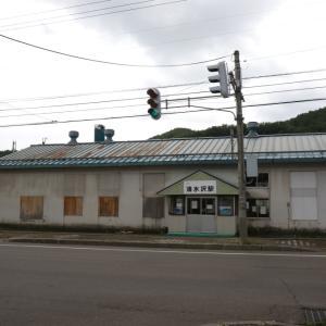 石勝線夕張支線 最後の夏~清水沢駅~ 北海道放浪の旅 14日目⑤