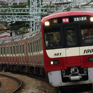 貫通顔 新1000形1800番台代走の京成09K運用を撮る