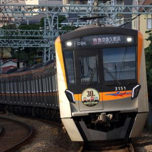 4直HM付き京成09K運用、PFクリームプレ充当クリーンかわさき号 貨物列車撮影 6/24
