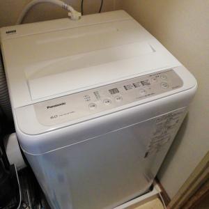 新しい洗濯機。