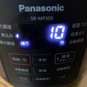 【家電のススメ】番外編 Panasonic 電気圧力鍋 レビュー