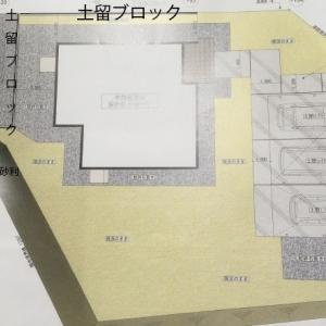 外構案決定 一条工務店提携 約130坪の分譲地