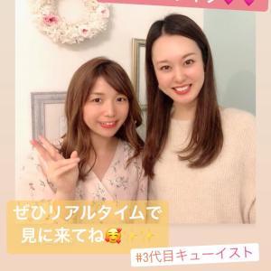トークテーマ大発表♡明日は美人OLゆりゆりと初インスタライブ!