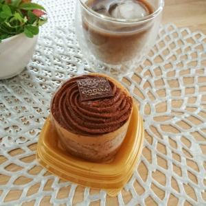 【ローソン】ウチカフェ(Uchi Café)×GODIVAのコラボスイーツ★ショコラバナーヌ♪