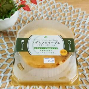 【おやつ】エダムフロマージュ(半熟チーズケーキ)by:ローソン♪