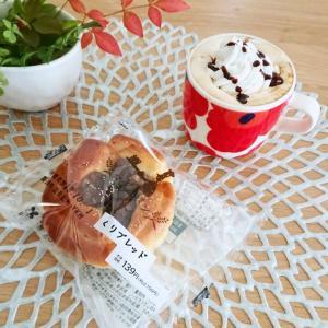 【コンビニパン】秋の味覚★くりブレッドby:ローソンマチノパン+ウインナーコーヒー♪