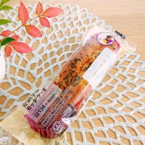 【コンビニスイーツ】秋の味覚★安納芋のモッチケーキ!by:ローソン♪
