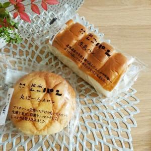 【菓子パン】美味しい★丸ぼーろメロンパンと牛乳パンby:ニシカワ食品♪
