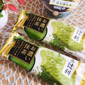 【アイス】meiji★お濃い抹茶!チョコレート&クランチby:セブンイレブン♪