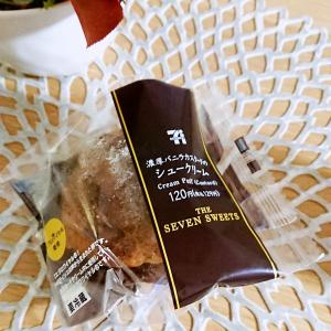 【おやつ】濃厚バニラカスタードのシュークリームby:セブンイレブン♪