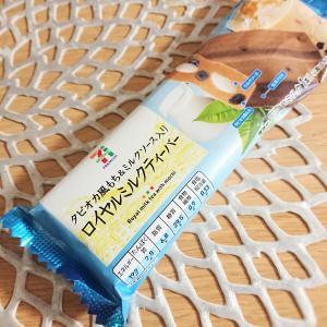 【コンビニアイス】セブン★タピオカ風もち&ミルクソース入りロイヤルミルクティーバー♪