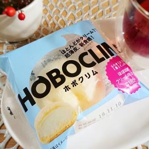 【ローソン】ほぼほぼクリームのシュー★ホボクリム(HOBOCLIM)♪