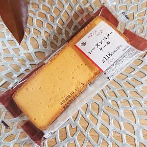 【コンビニパン】美味しい菓子パン★レーズンバターケーキby:ミニストップ(MINISTOP)♪
