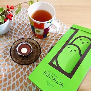 【おうちカフェ】美味しい!焼きトリュフ★ひよ子のひよこれいとがツボだった件♪