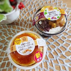 【ファミリーマート】新発売★4種チーズのブリュレチーズケーキ&安納芋の和パフェ♪