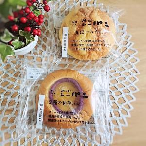 【菓子パン】2種の和芋パン&丸ぼーろメロンパン♪
