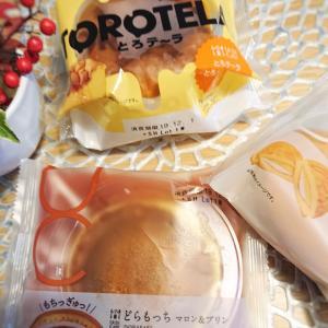 【ローソン】ウチカフェスイーツ☆モンテールのお菓子色々~♪