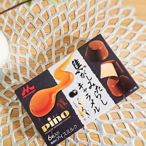 【アイス】森永ピノ(PINO)★焦がしみたらしキャラメル♪