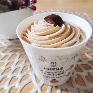 【ローソン】CUPKE(カプケ)★ダブルモンブラン(和栗&洋栗)が美味しい♪