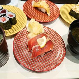 【主婦のひとり晩ご飯☆外食編】回転寿司を楽しむ♪