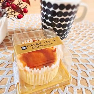 ミニストップ★バスク風チーズケーキでおうちカフェ♪【主婦のおやつ:コンビニスイーツ】