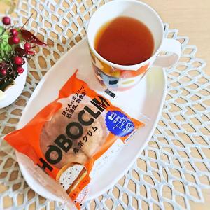 【ローソン】話題のホボクリム(HOBOCLIM)★ショコラ♪